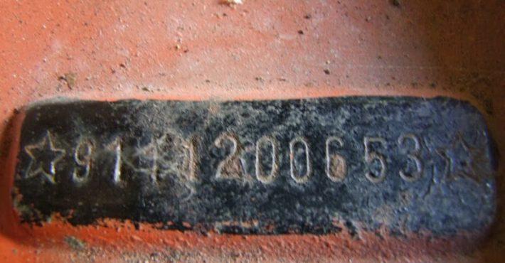Dscf9933